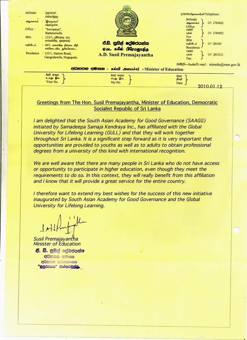 how to learn tamil in sinhala medium pdf