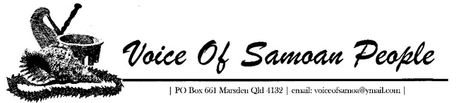 Endorsement Letter Sample